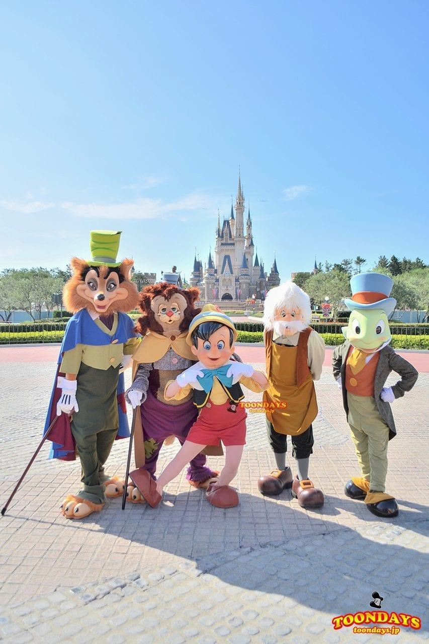 東京ディズニーランドでグリーティングできるピノキオの仲間たち