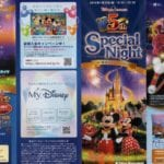 ディズニーJCBカード5周年記念 スペシャルナイト at 東京ディズニーランド