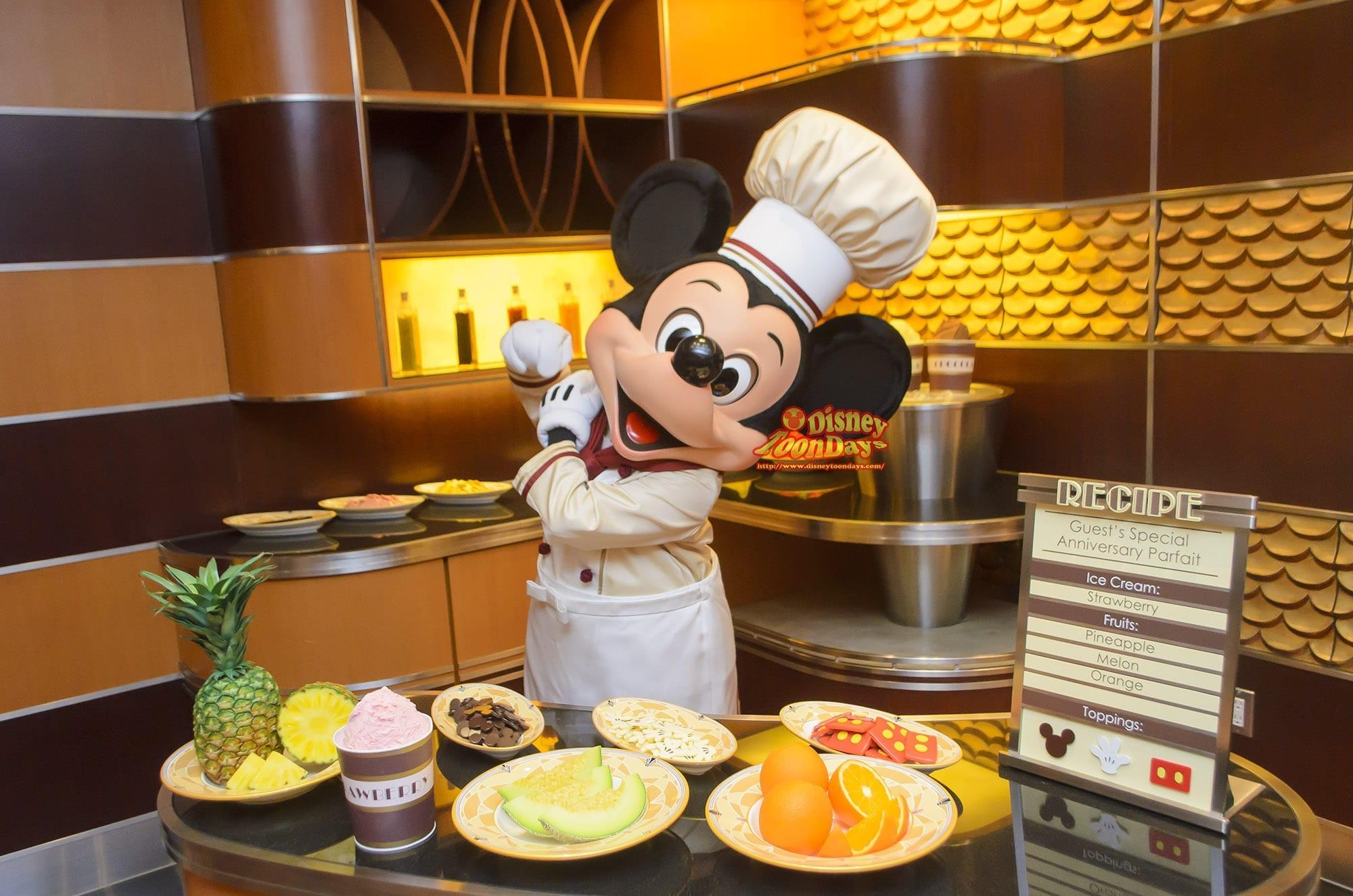 TDR ディズニーアンバサダーホテル エンパイアグリル マイアニバーサリーストーリー グリーティング ミッキーマウス