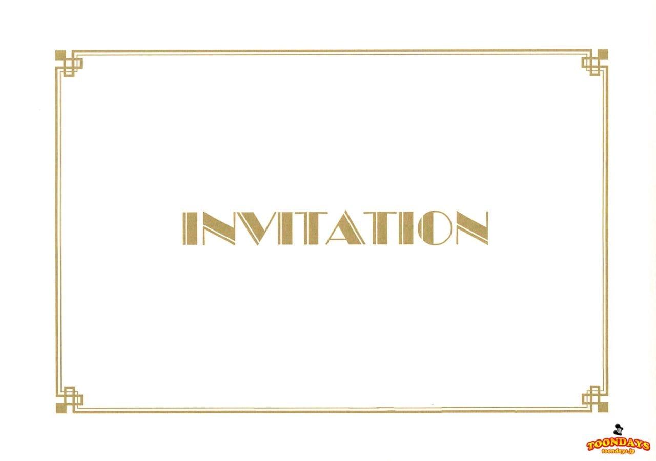 ゲストパティシエからの招待状