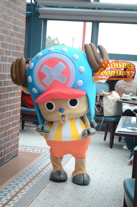 USJ サンジの海賊レストラン チョッパー