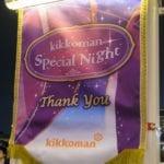 キッコーマン スペシャルナイト – 東京ディズニーランドプライベートイブニングパーティー