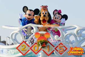 TDS ニューイヤーズグリーティング 2015 ミッキーマウス ミニーマウス プルート