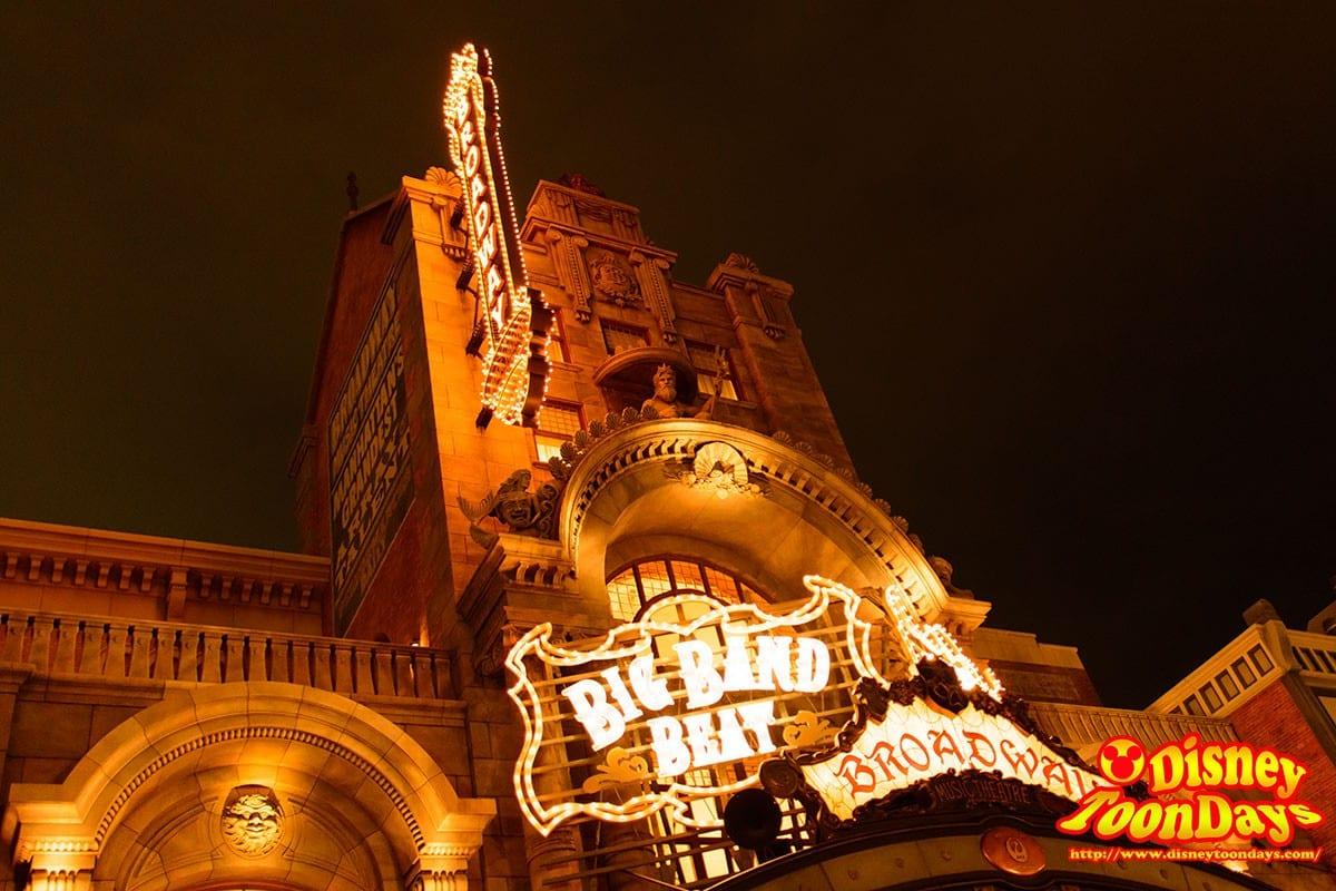 TDS ブロードウェイミュージックシアター 夜景