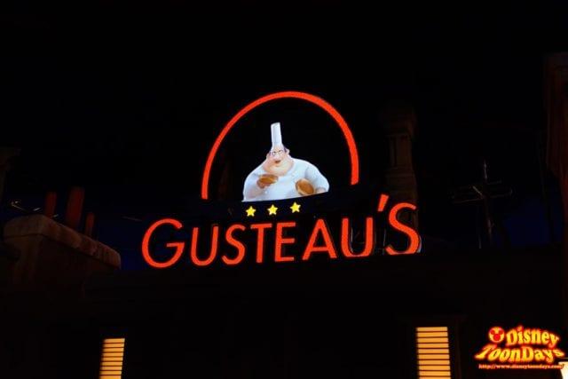 グストーのレストランの看板はうごく!