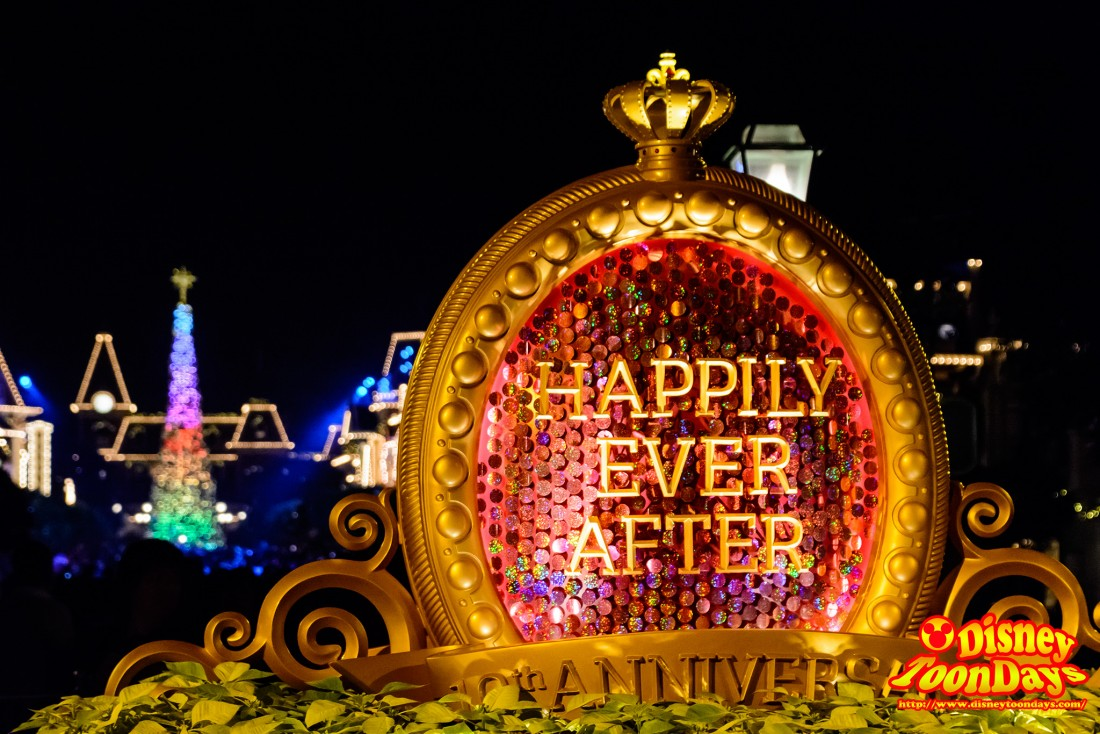 Happily Ever after フォトロケーション