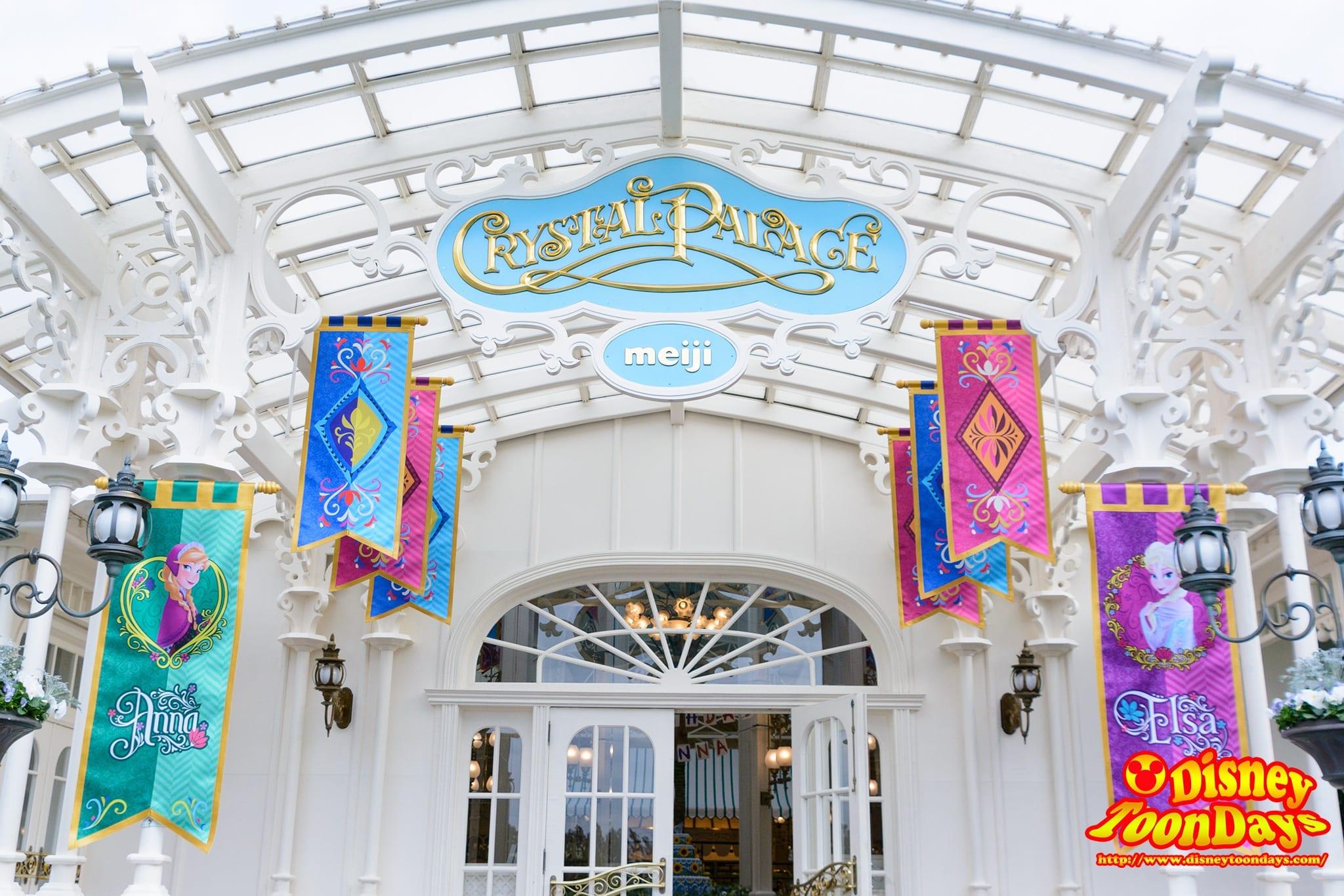 TDL アナとエルサのフローズンファンタジー 2016 クリスタルパレス・レストラン