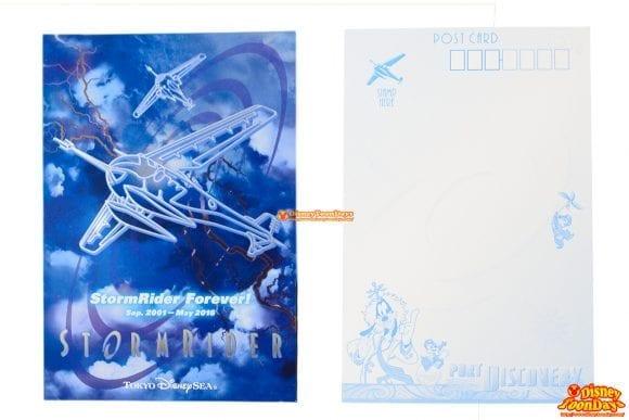 「StormRider Foever!」 ポストカード 200円