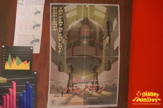 WDW ディズニーハリウッドスタジオ アニメーションコートヤード アニメポスター