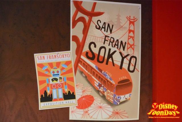 WDW ディズニーハリウッドスタジオ アニメーションコートヤード サンフランソーキョーのポスター