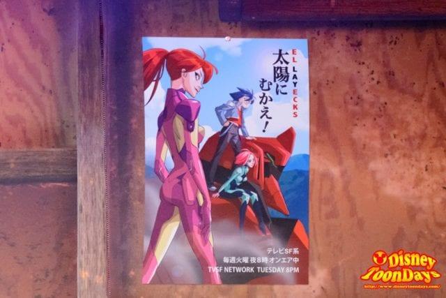 WDW ディズニーハリウッドスタジオ アニメーションコートヤード 太陽にむかえポスターⅡ