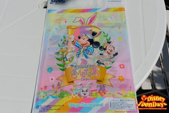 赤坂サカス ママサカス ディズニー・イースター お土産袋 2016
