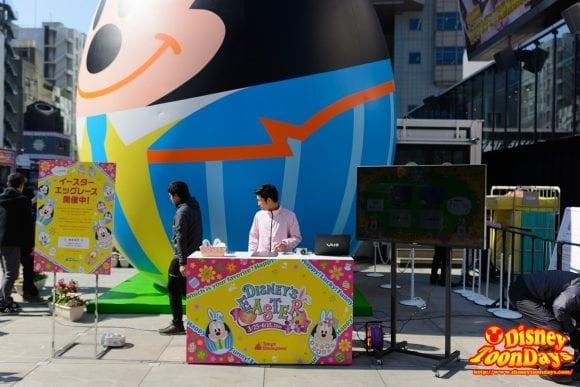赤坂サカス ママサカス ディズニー・イースター イースターエッグレース受付 2016