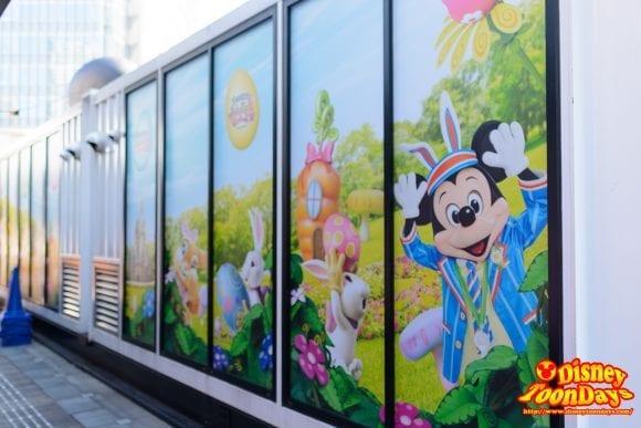 赤坂サカス ママサカス ディズニー・イースター 展示会場裏 (2) 2016