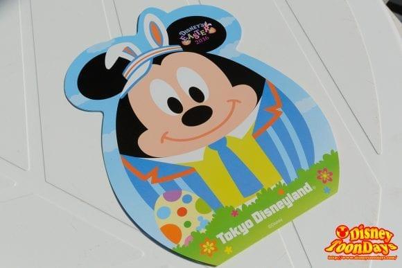 赤坂サカス ママサカス ディズニー・イースター 特別冊子表 2016
