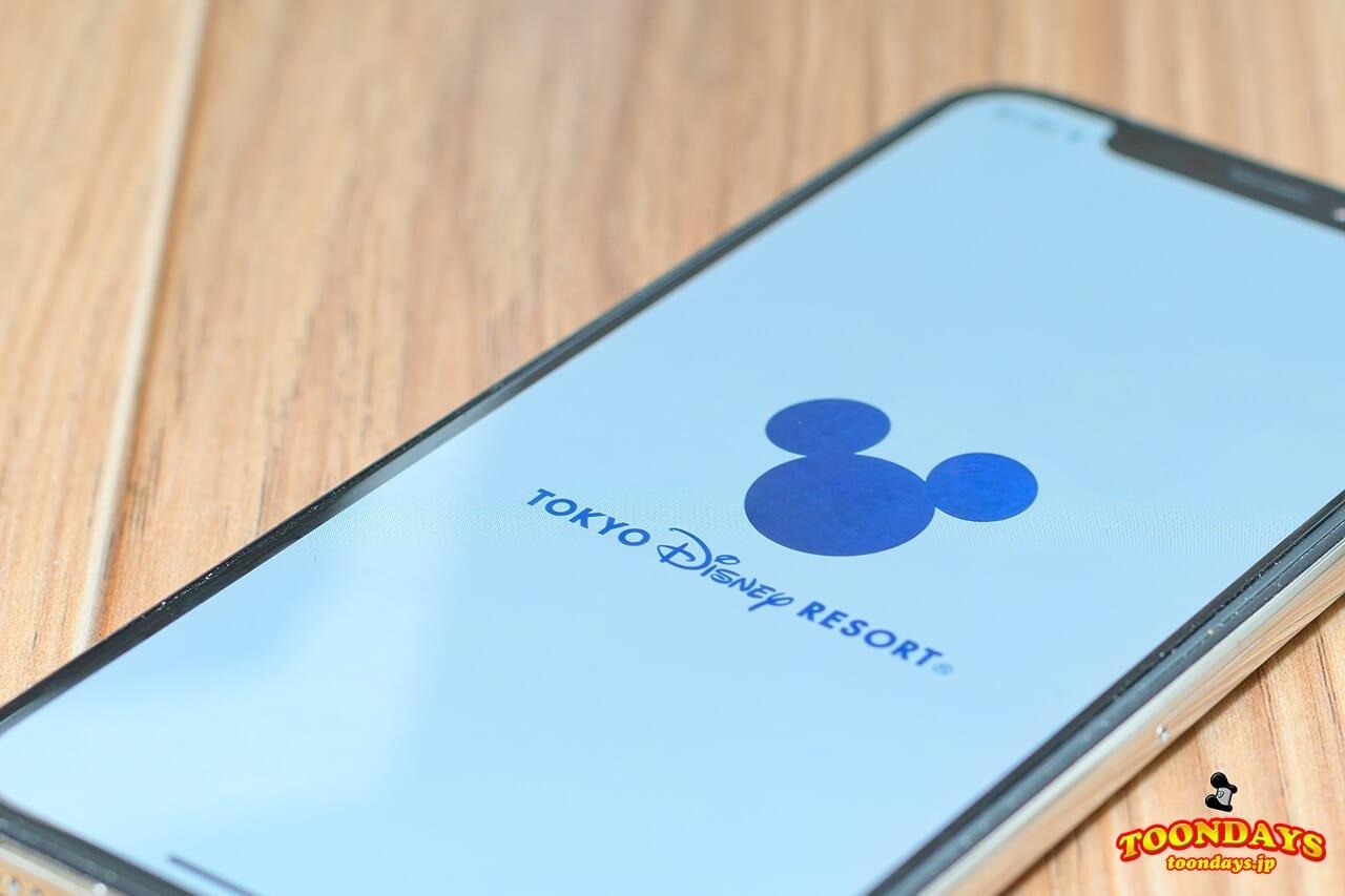 公式アプリ『Tokyo Disney Resort App』