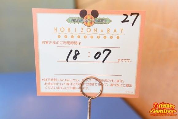 TDS ポートディスカバリー ホライズンベイレストラン 時間制限の札