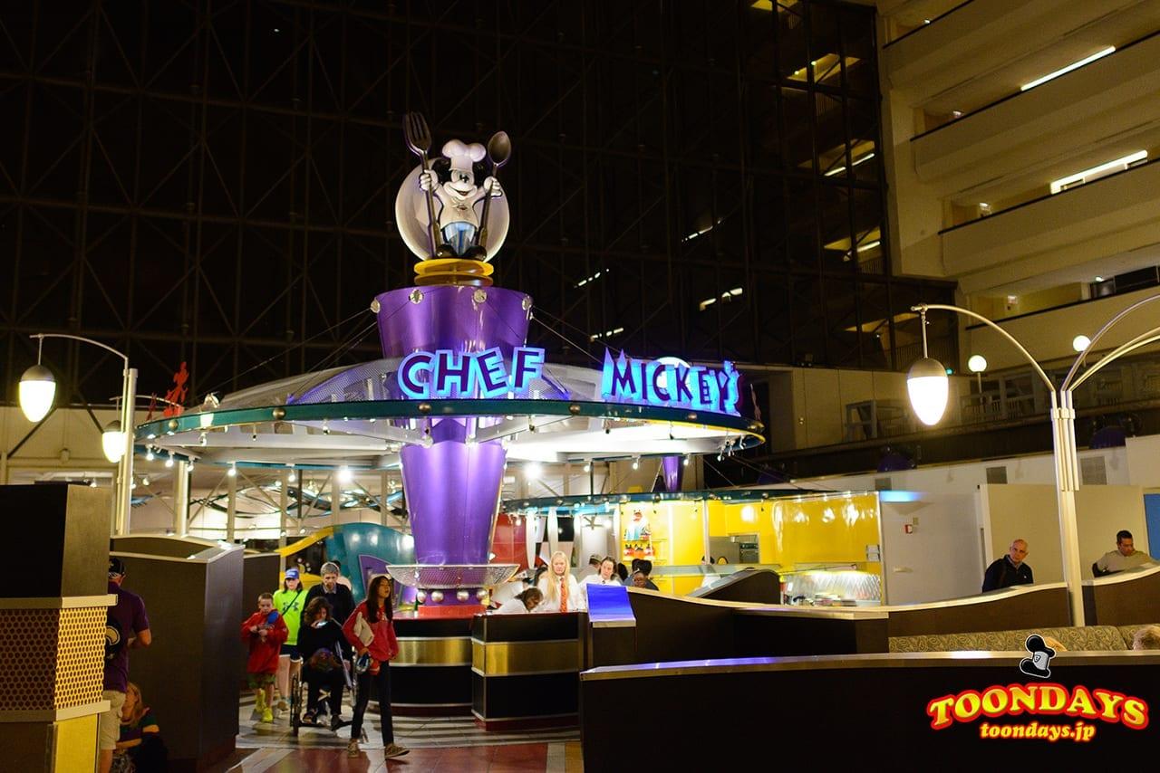 WDW ディズニー・コンテンポラリー・リゾート・ホテル シェフミッキー