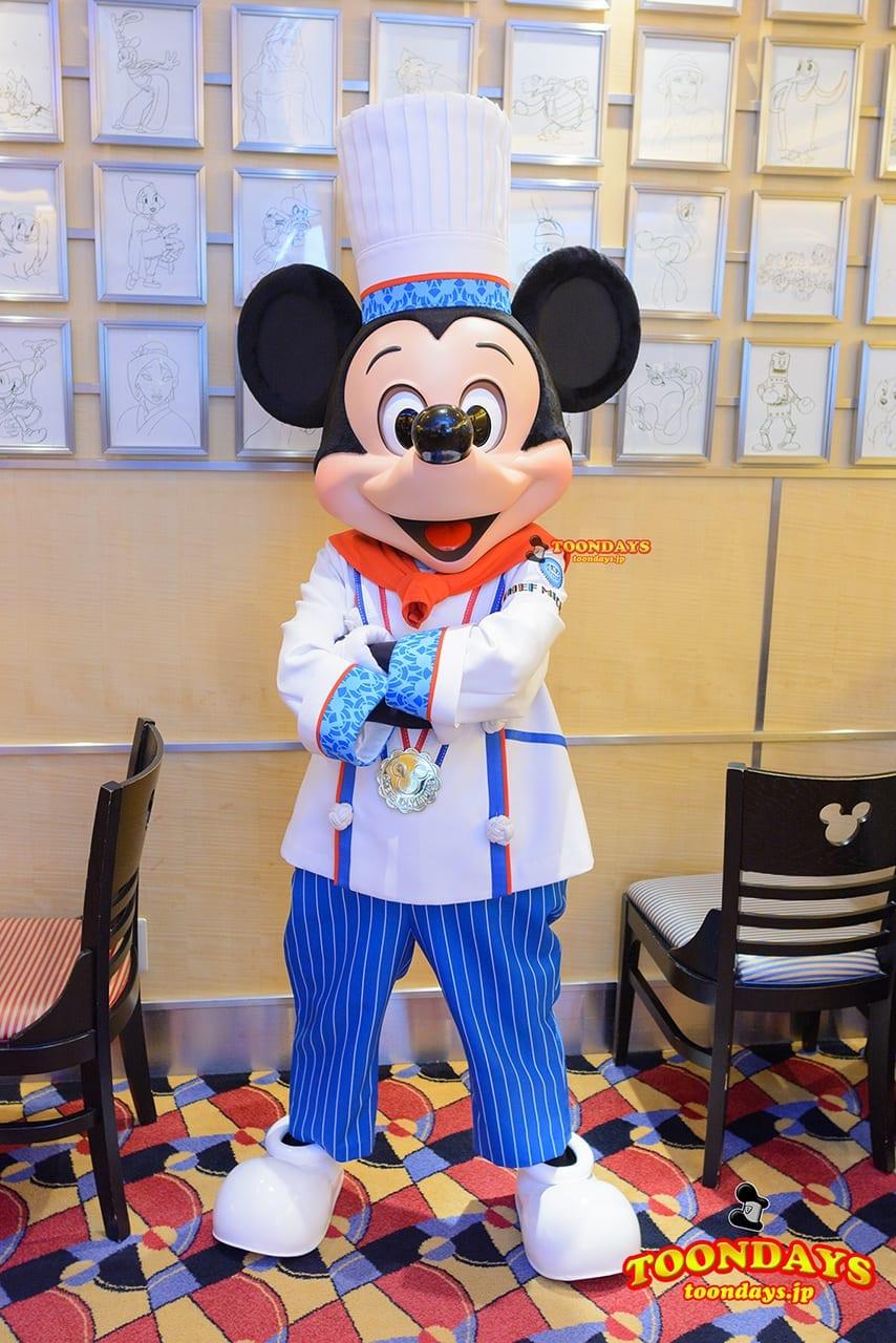 TDR ディズニーアンバサダーホテル シェフ・ミッキー グリーティング ミッキーマウス
