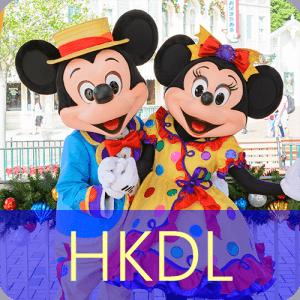 香港ディズニーランドの最新情報