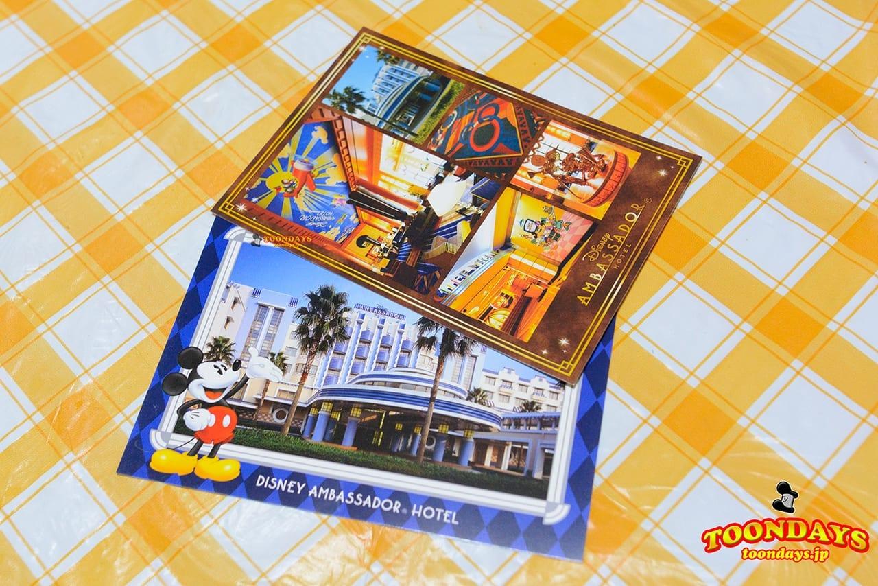 TDR ディズニーアンバサダーホテル ポストカード レギュラー