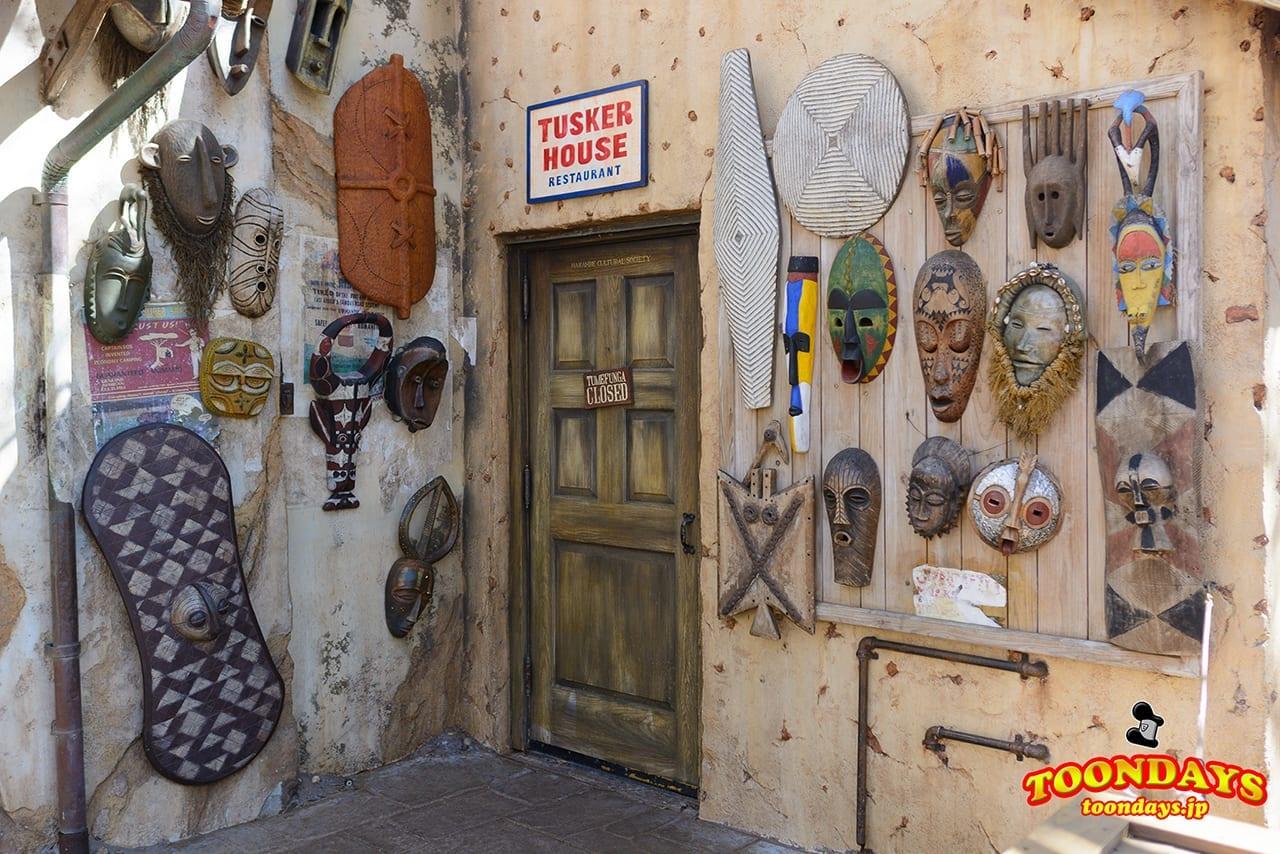 WDW アニマルキングダム アフリカ タスカーハウス・レストラン (9)