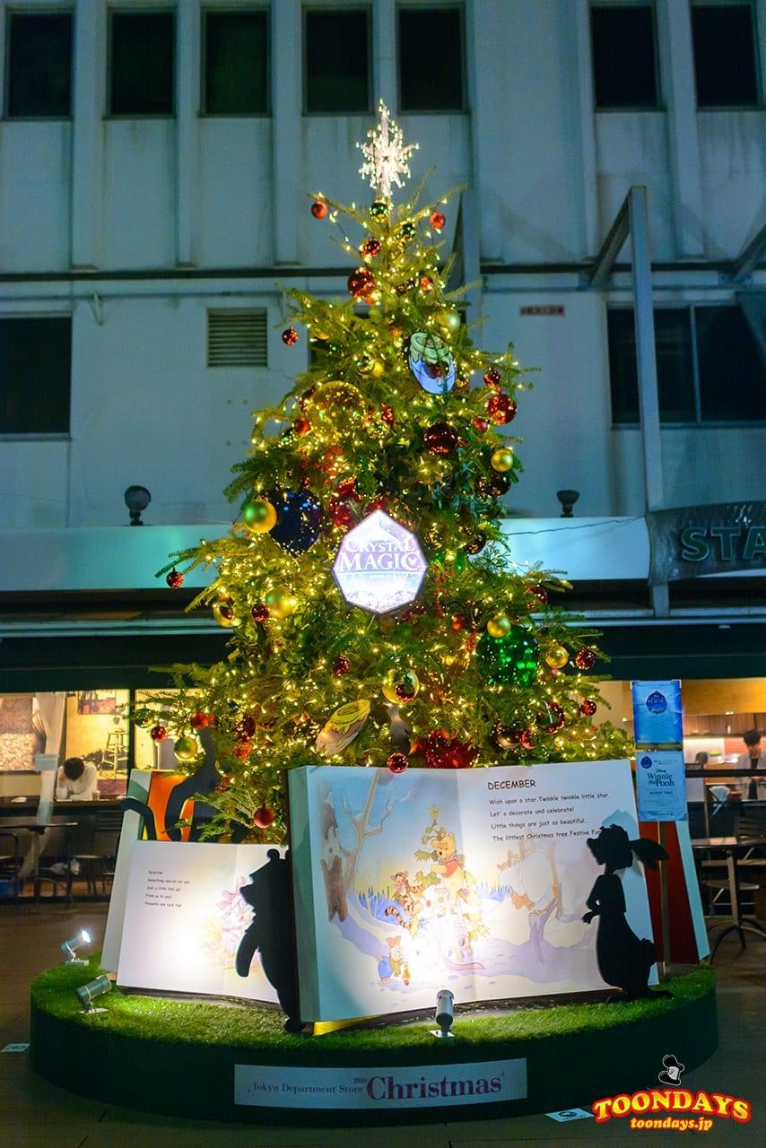 ディズニー・クリスタル・マジック 東急百貨店 吉祥寺 プーさんのクリスマスツリー