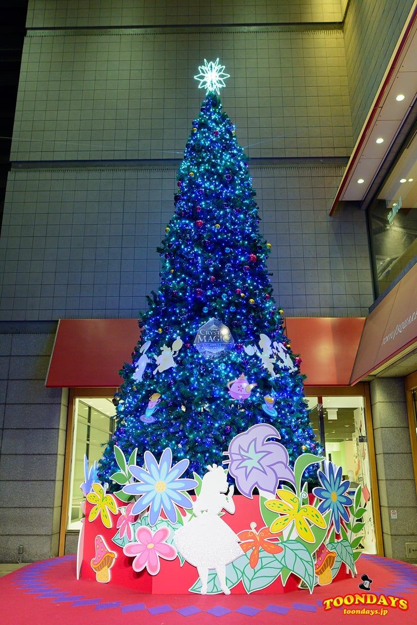 ディズニー・クリスタル・マジックのふしぎの国のアリスのクリスマスツリー