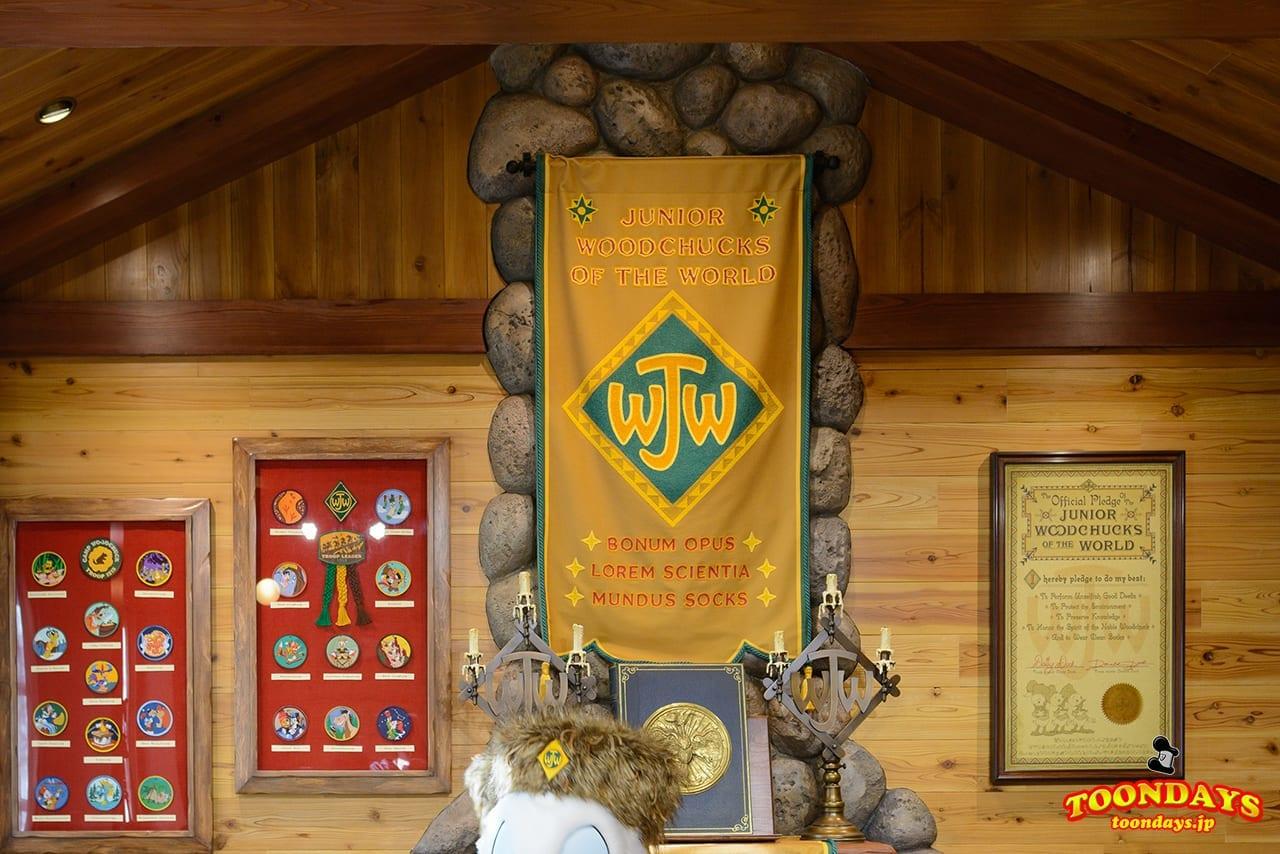 TDL ウエスタンランド キャンプ・ウッドチャック ウッドチャック・グリーティングトレイル