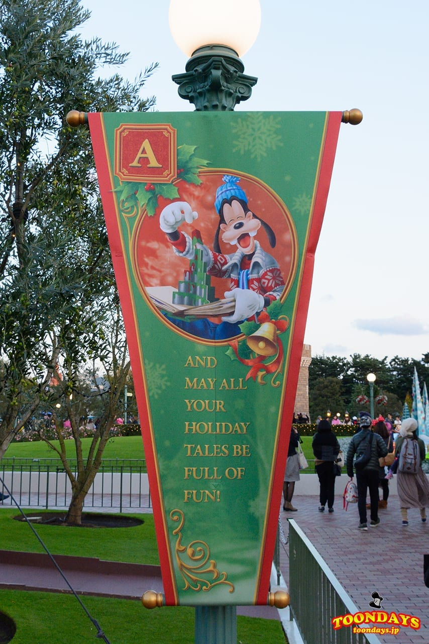 TDL クリスマス・ファンタジー 2016 ディズニー・クリスマス・ストーリーズ 停止位置