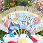 【2017年版】東京ディズニーランド&シー「正月イベント」フォトロケーション