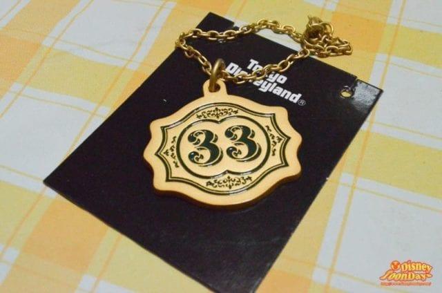 クラブ33 ワインメダル