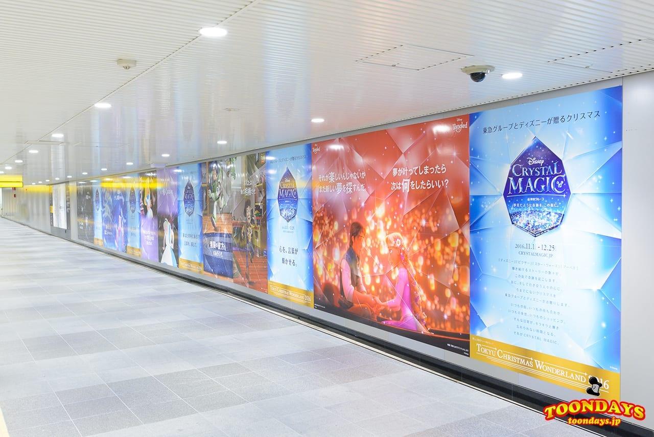 ディズニー・クリスタル・マジックの名言ポスターが渋谷地下街ハッピーボードに登場