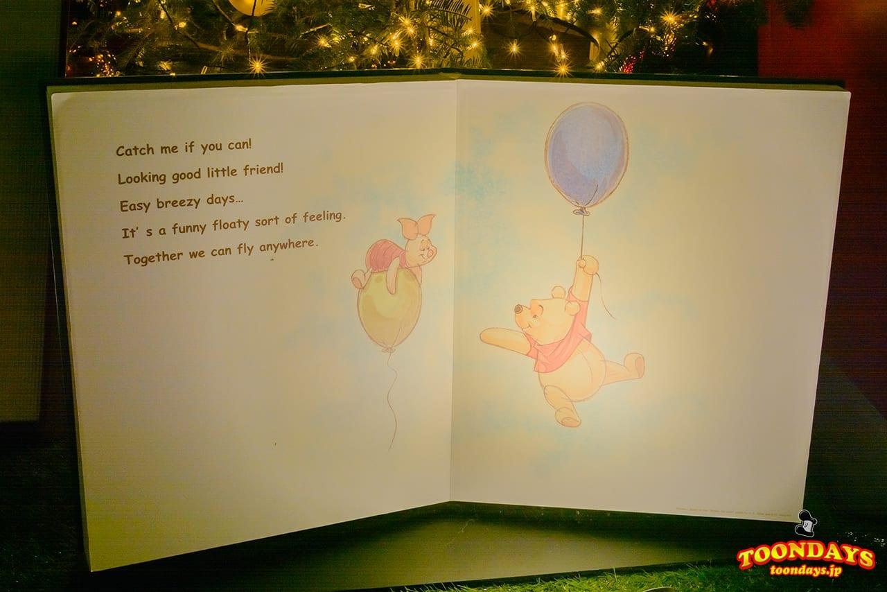 プーさんとピグレットの絵本