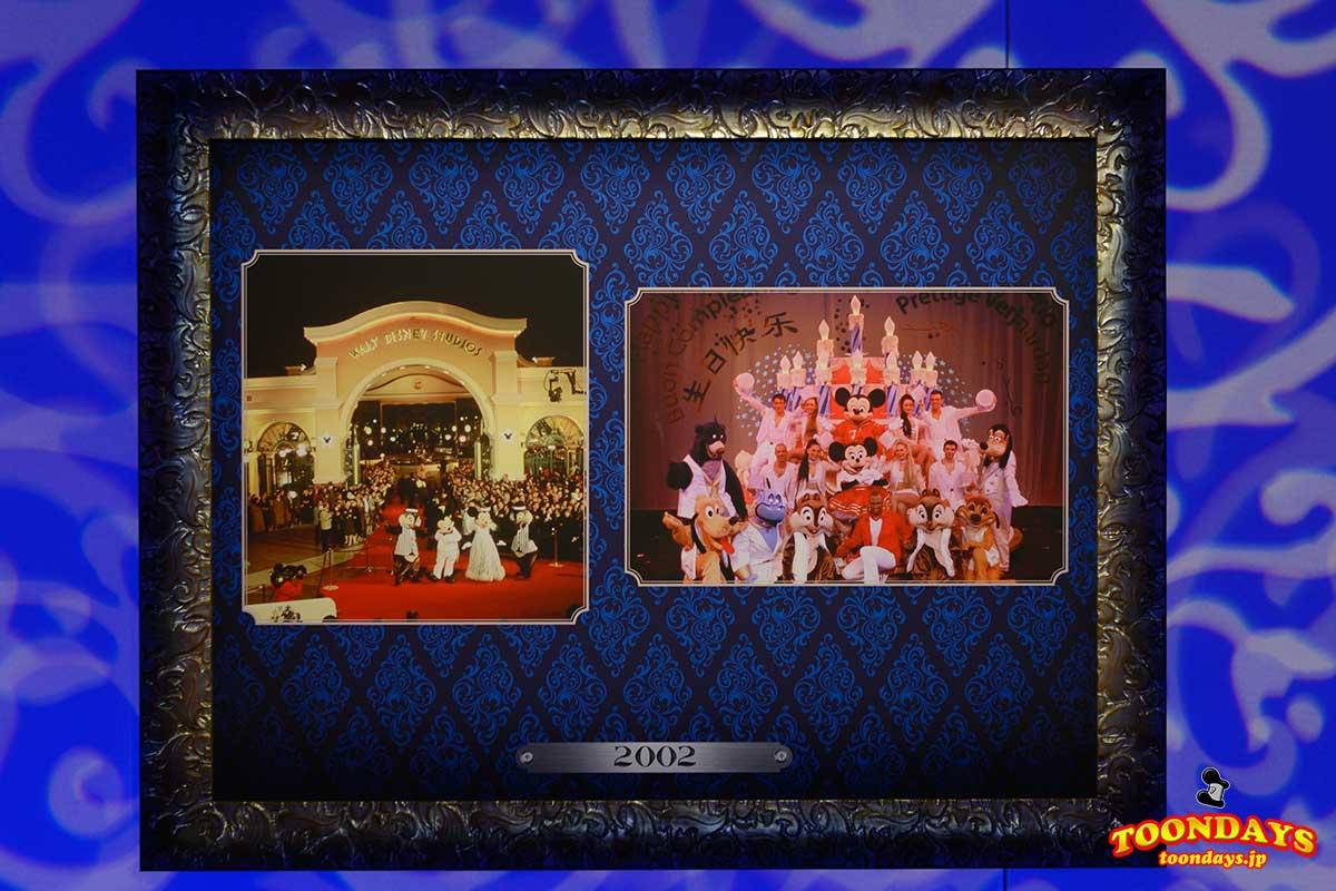 DLP 25周年イベント展覧会 25 years of stars14