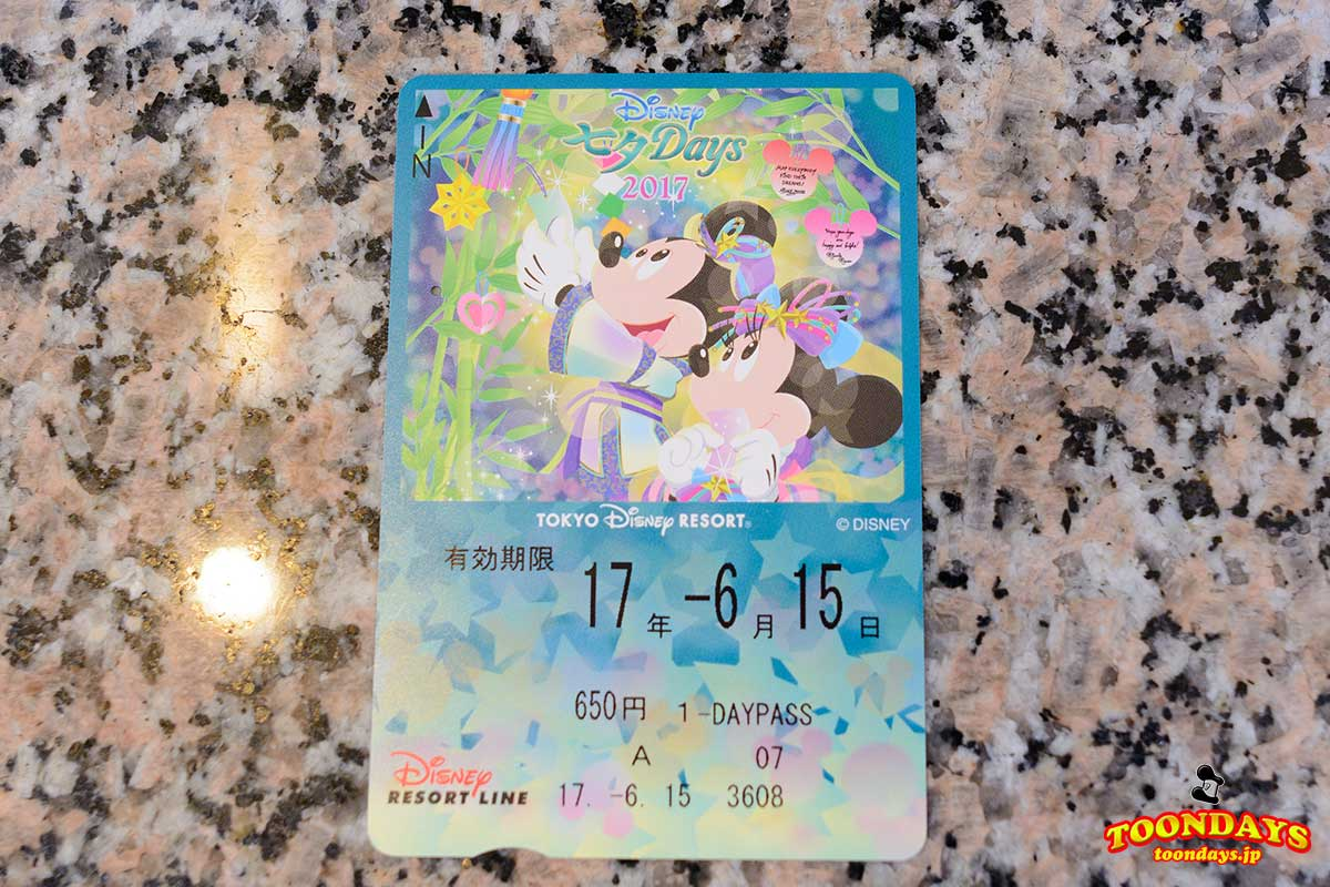 「ディズニー七夕デイズ2017」デザインのフリーきっぷ
