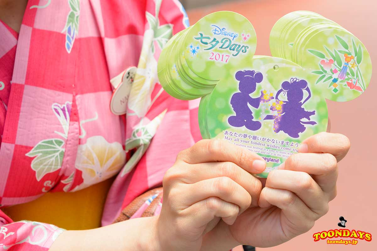 東京ディズニーランドでもらえるウィッシングカード