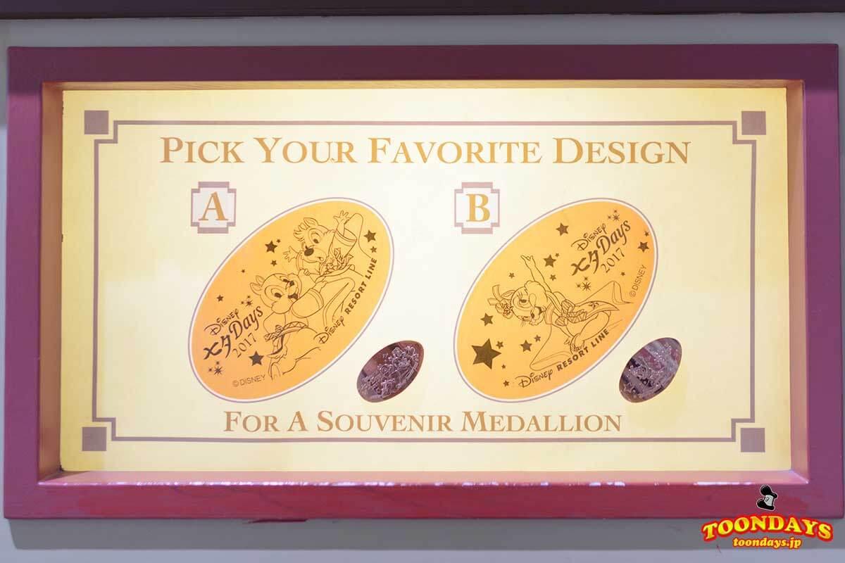 「ディズニー七夕デイズ2017」デザインのスーベニアメダル