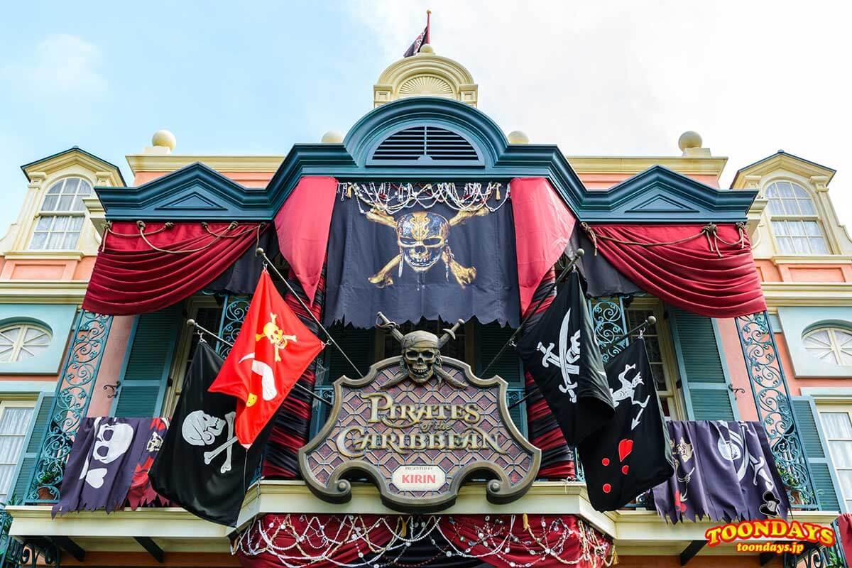 TDL パイレーツ オブ カリビアン 最後の海賊 スペシャルプログラム 201718