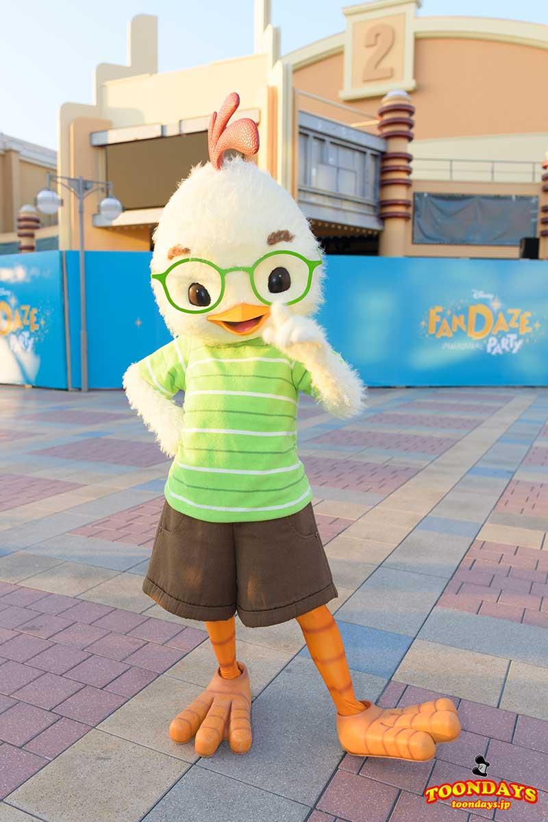Disney FanDazeのチキン・リトルの グリーティング