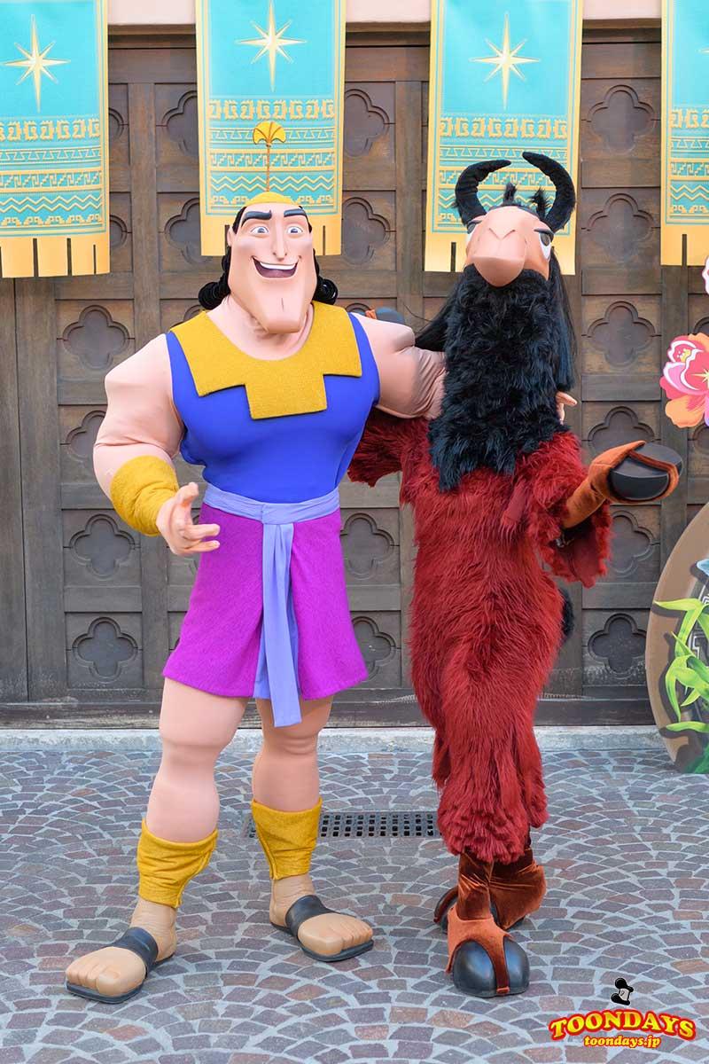 ラマになった王様のクスコ(ラマ)と クロンクがグリーティング
