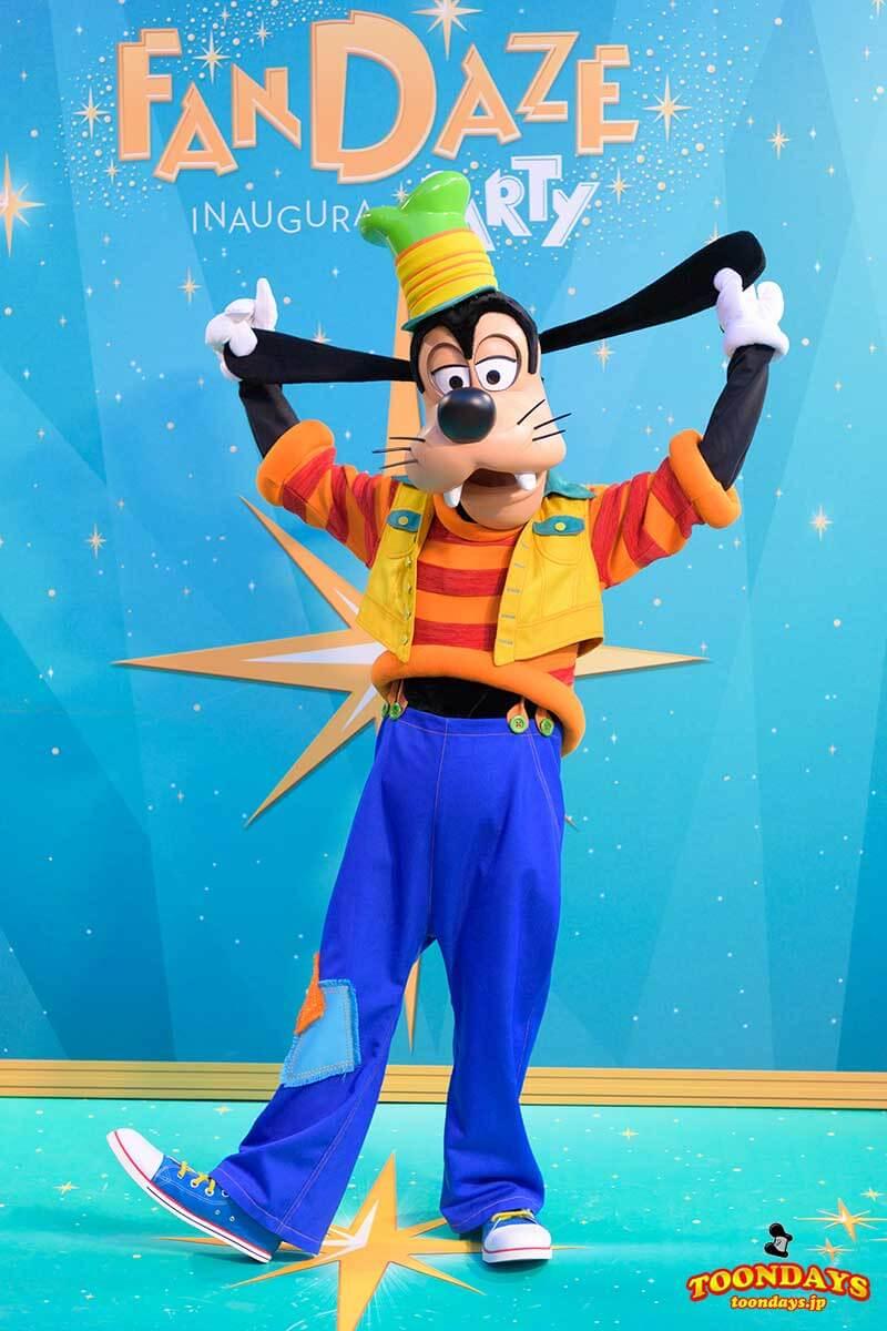 DLP Disney FanDaze グリーティング グーフィー