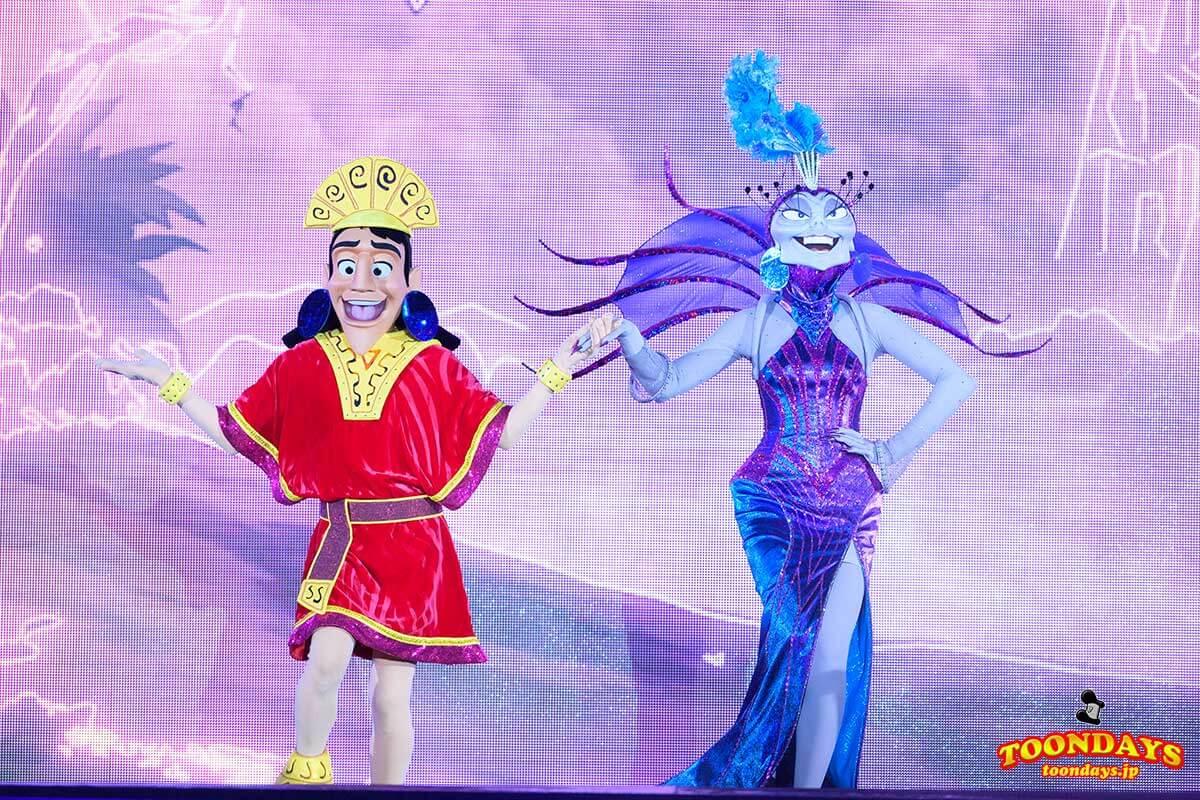 DLP Disney FanDaze クスコ イズマ