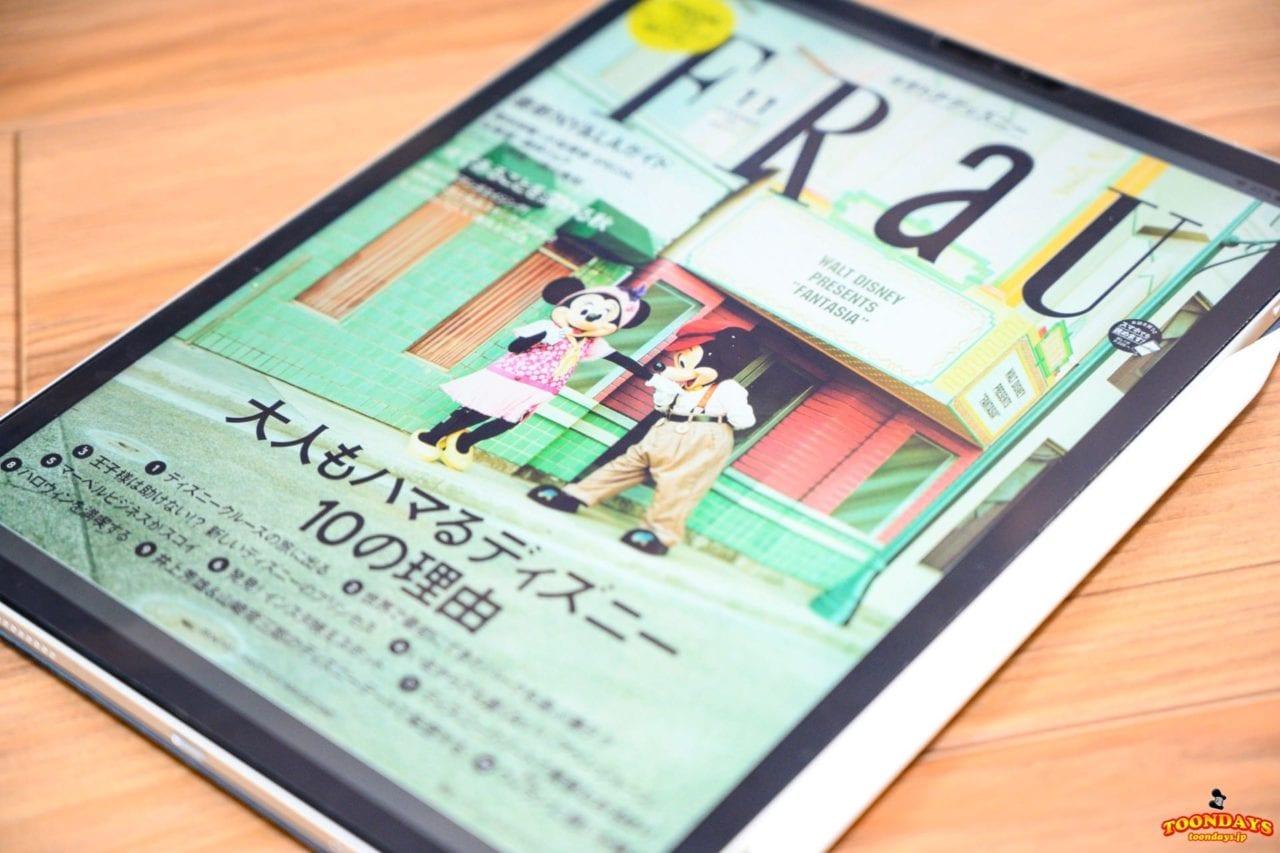 ディズニーの本を電子書籍化・自炊