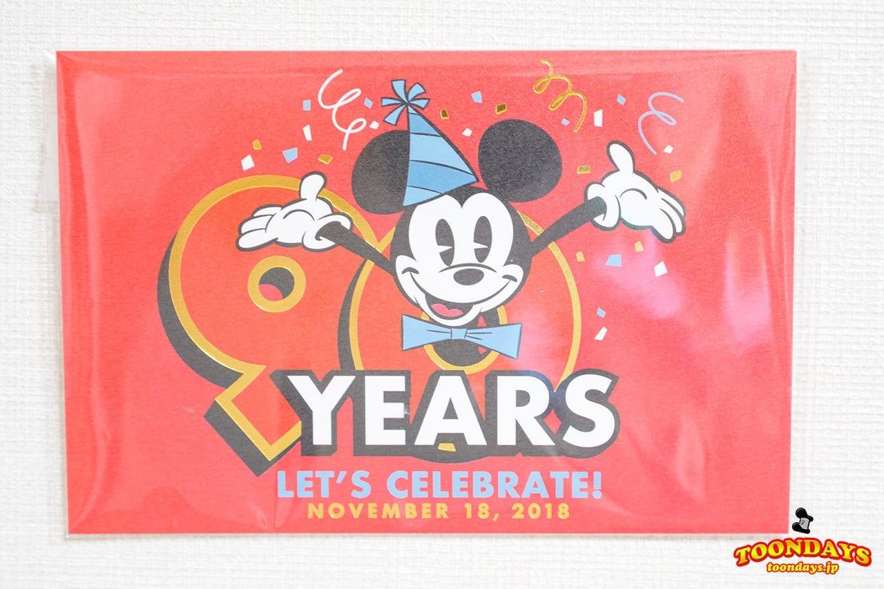 『ディズニーのポストカード1枚分』の節約