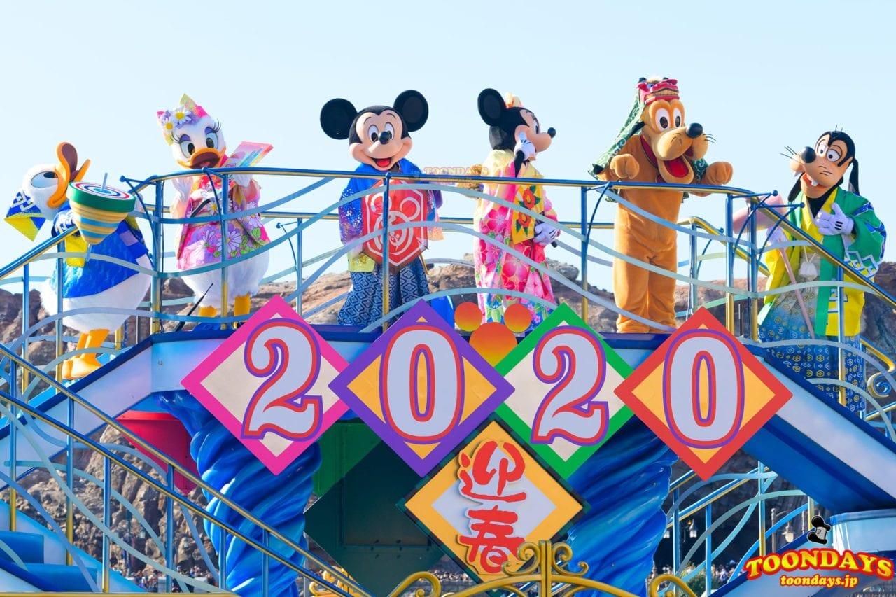 東京ディズニーシー 『ニューイヤーズグリーティング』2020年