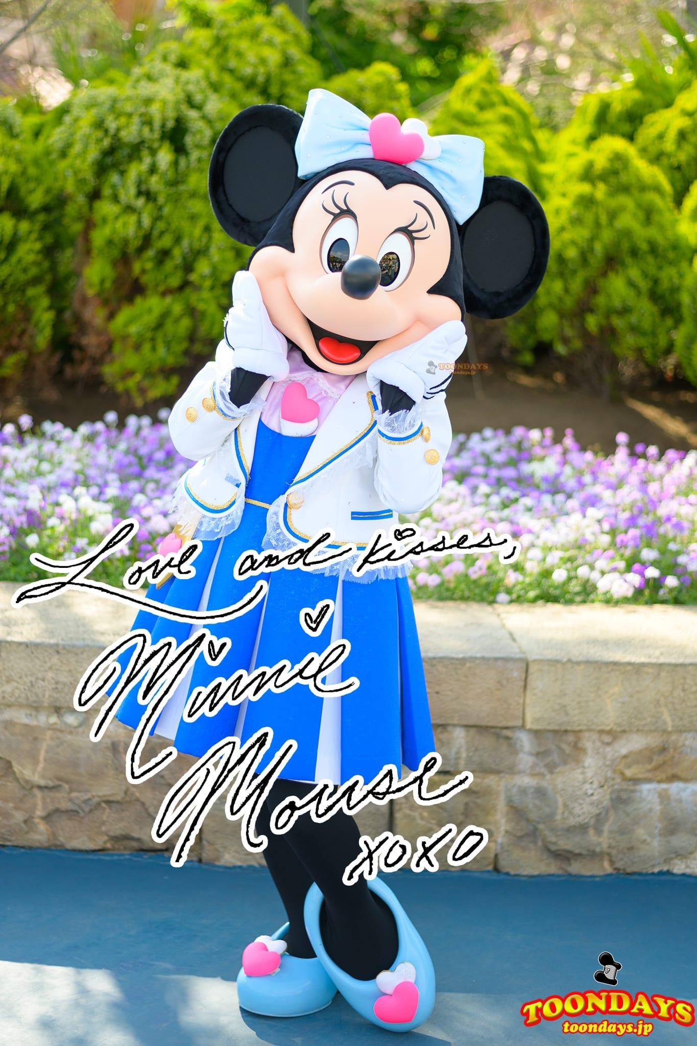 ミニーマウス