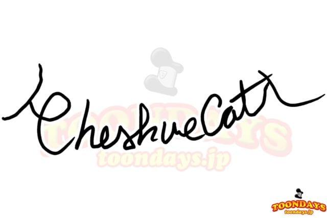 チェシャ猫のサイン