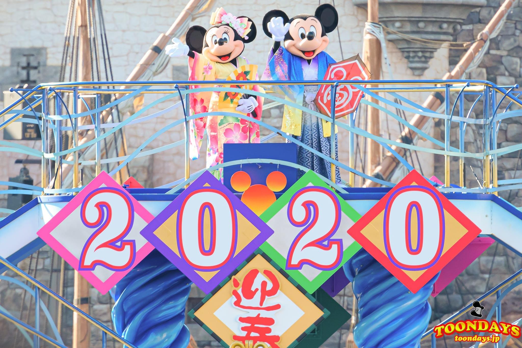 東京ディズニーシー2020年版『ニューイヤーズ・グリーティング』