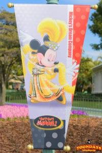 ミッキーのドリームカンパニーのミニーマウス バナー